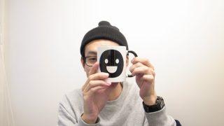 イーガオマグカップ